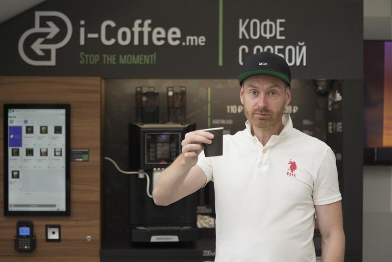 i-coffee me