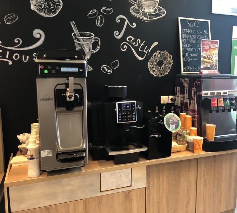 кофе-корнер
