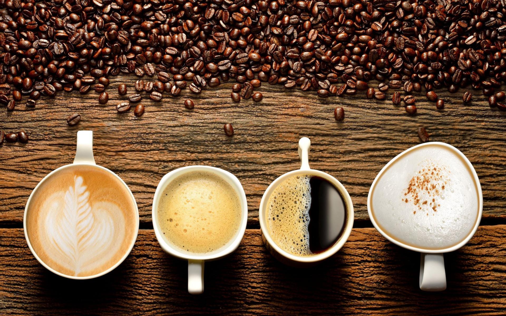 Посуда для кофе