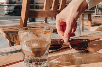кофе гибралтар